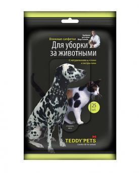 Teddy Pets 25шт Влажные салфетки для уборки за животными