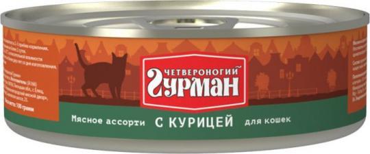 4шт Ч. гурман  100гр мясное ассорти с курицей для кошек