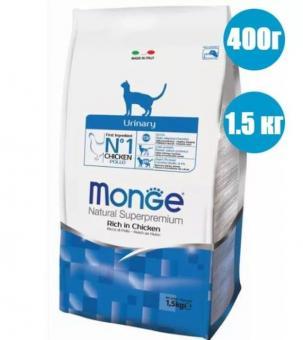 Monge Cat Urinary 10 кг. Сухой корм для кошек профилактика МКБ