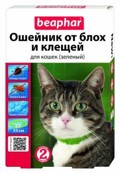 Beaphar Ошейник от блох и клещей для кошек (зеленый)