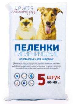 Le Аrtis 60*40см 5шт Впитывающие пеленки для животных