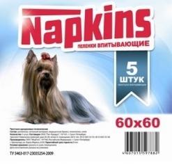 Napkins 60*60см 5шт Впитывающие пеленки для собак