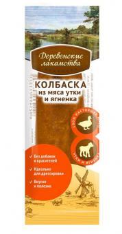 Деревенские лакомства 8г Мини колбаски для собак из мяса утки и ягненка, 1 шт.