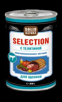 Solid Natura Selection 0,97 кг Влажный корм Телятина