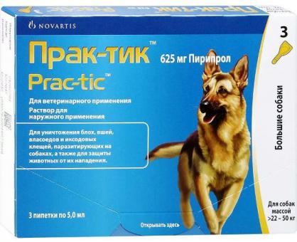 Прак-тик (Prac-tic) капли от клещей для крупных собак весом 22 — 50 кг, 3 пипетки