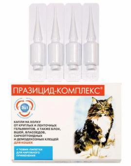 Празицид-комплекс 3 в1 для кошек цена за ампулу