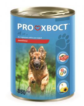 Proхвост 850гр Корм консервы для собак, говядина