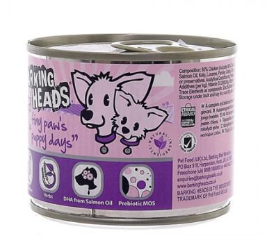 Barking Heads 300г Chop Lickin' Lamb Паучи для собак с ягненком Мечты о ягненке