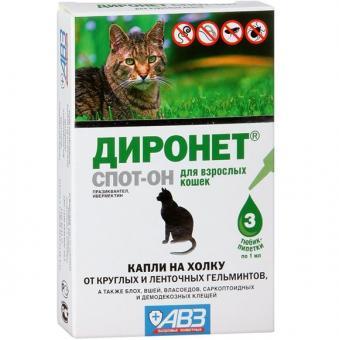 АВЗ Диронет Спот-Он капли на холку для кошек 3 пипетки