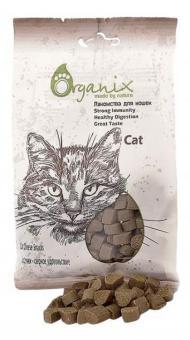 Organix 75г Cat Cheese Snacks Лакомства для кошек Сердечки - сырное удовольствие