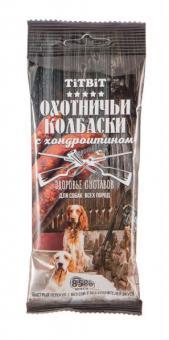 TiTBiT Колбаски охотничьи с хондроитином (9406)