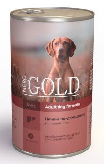 Nero Gold  1,25кг Home Made Liver консервы для собак, Печень по-домашнему