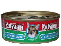 4 шт Ч. гурман Мясное ассорти 100гр с перепелкой, консервы для собак