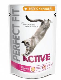 6шт. Perfect Fit 85гр Паучи для активных кошек