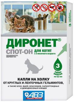 АВЗ Диронет Спот-Он капли на холку для котят 3 пипетки