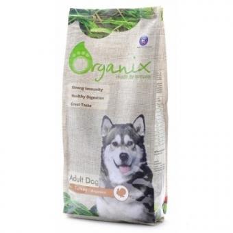 Organix 2,5кг Adult Dog Turkey Для взрослых собак с индейкой для чувствительного пищеварения