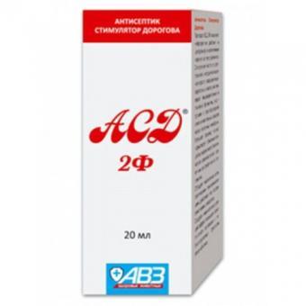 АСД-2 100 мл для активизации собственных защитных функций организма для борьбы с болезнью