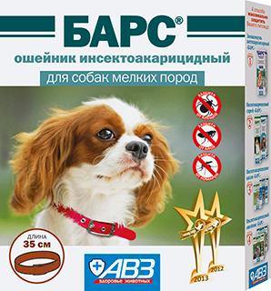 Барс ошейник инсектоакарицидный для собак мелких пород 35см