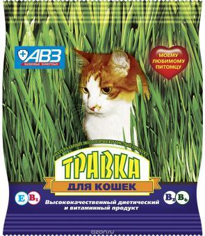 Авз 30г Травка для кошек