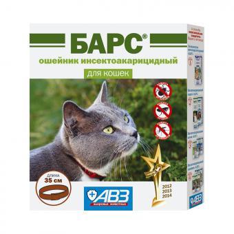 Барс ошейник 35см для кошек