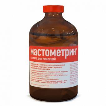 Мастометрин 100 мл раствор для инъекций  при воспалительных заболеваниях репродуктивной системы и молочных желез