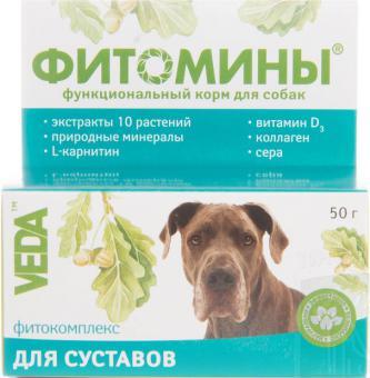 Фитомины 50 таб. для укрепления и восстановления суставов, для собак