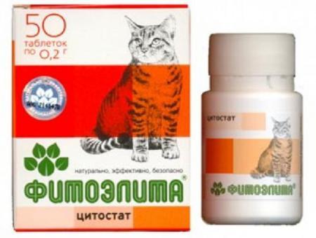 Фитоэлита цитостат 50 таб. для профилактики и при лечении злокачественных новообразований молочной железы у кошек