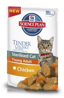 12шт Hill's 85г Sterilised with turkey Паучи для кастрированных котов и кошек с индейкой(1-7 лет)