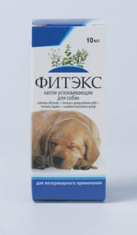 Фитэкс 10мл успокаивающие капли, для собак