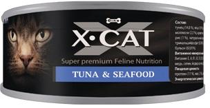 Скидка 70% X-Cat 80 гр  тунец, морепродукты  конс. для кошек и котят мин партия от 10 шт.