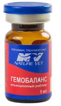 Гемобаланс 5 мл для профилактики и лечения нарушений обмена веществ