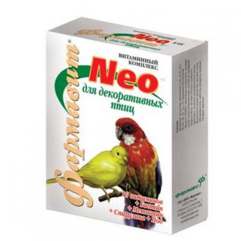 """Фармавит NEO""""62гр витамины для птиц (порошок)"""