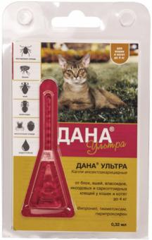 Дана Ультра 1пипетка*0,32мл Капли д/кошек и котят до 4кг инсектоакарицидные