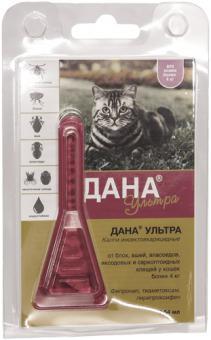 Дана Ультра 1пипетка*0,64мл Капли д/кошек более 4кг инсектоакарицидные