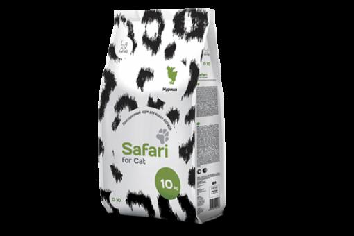 Safari 10кг для взрослых кошек Курица