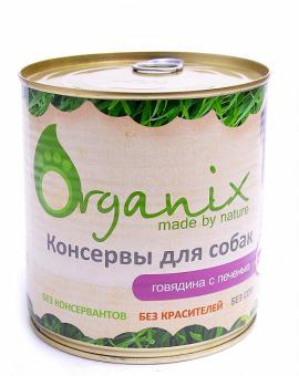 Organix 0,75кг Консервы для собак с говядиной и печенью