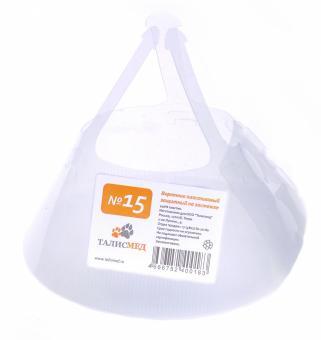 Талисмед №15 обхват шеи 35-41см Воротник пластиковый защитный