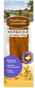 Деревенские лакомства 8г Мини колбаски для собак из мяса утки, 1 шт.