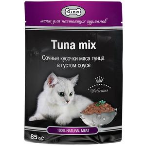 Gina 24шт*85г Паучи тунец белое и красное мясо (тунец микс) Коробка