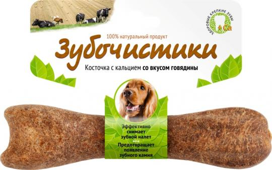 Зубочистики 95г для собак средних пород со вкусом говядины