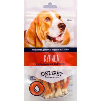 Delipet кальциевая косточка 50гр для собак