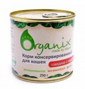 4 шт Organix 0,25кг Консервы для кошек с говядиной и перепелкой