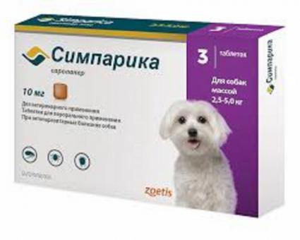Симпарика 3 табл. 10мг инсектоакарицидный препарат для собак 2,6-5,0кг