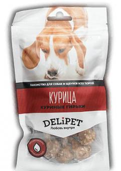Delipet куриные гирьки 50гр для собак
