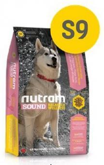 Nutram 0,5кг  S9 Nutram Sound Adult Dog - Lamb Recipe сухой корм для взрослых собак из мяса ягненка