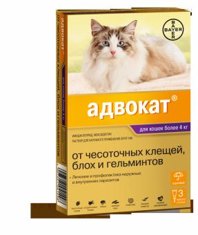 Bayer Advokate для для кошек от 4кг до 8 кг, 3 пипетки по 0,8 мл.