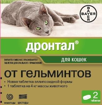 Дронтал - таблетки для кошек от глистов, 2 таб