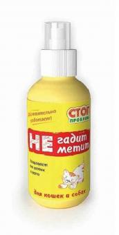 Экопром S301 120мл СТОП-проблема для кошек и собак Не гадит, не метит