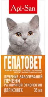 ГЕПАТОВЕТ суспензия 25мл для кошек при хронических заболеваних печени различной этиологии