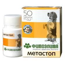 Фитоэлита метастоп 50таб. для детоксикации организма при новообразованиях у  собак